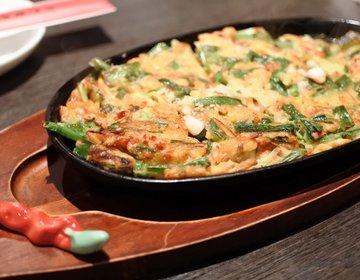 【韓国家庭料理とんがらし】大宮で韓国料理が美味しい知る人ぞ知るお店