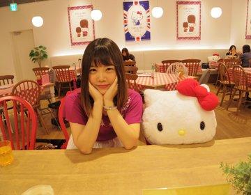 お台場でインスタ映え女子会!キティちゃんカフェ、メガウェブで写真を撮りたくなる理由とは?