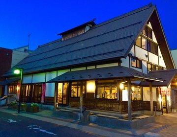 【温泉県山形へ行ったらおすすめ】山形駅から1時間以内でいける温泉街3選