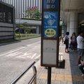 大井町駅 (Oimachi Sta.)