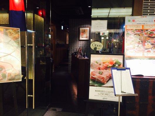 Aguri Wing Takanawa商店