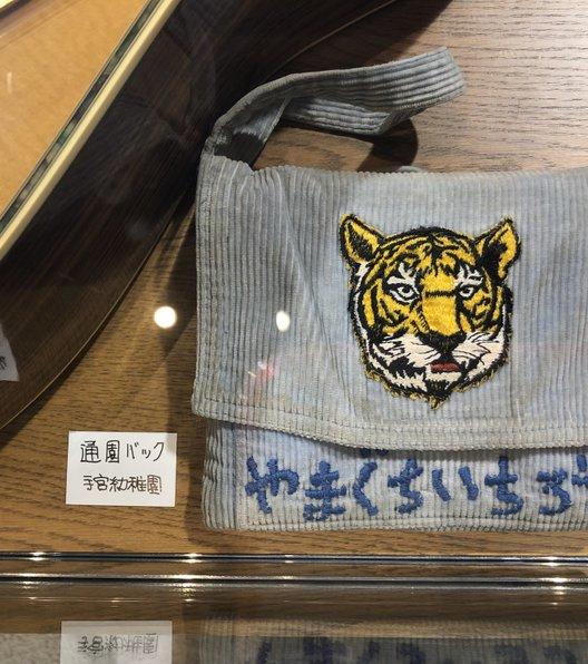 小樽市観光物産プラザ