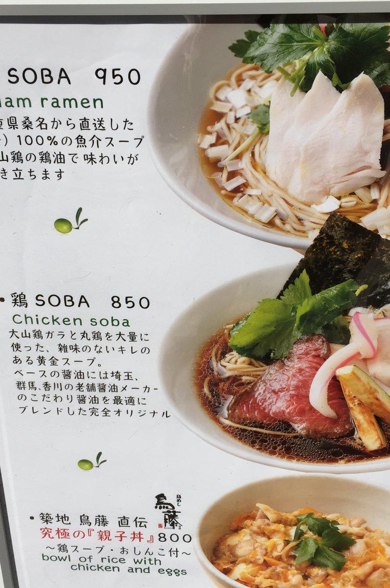 【閉店】むぎとオリーブ マーチエキュート神田万世橋店