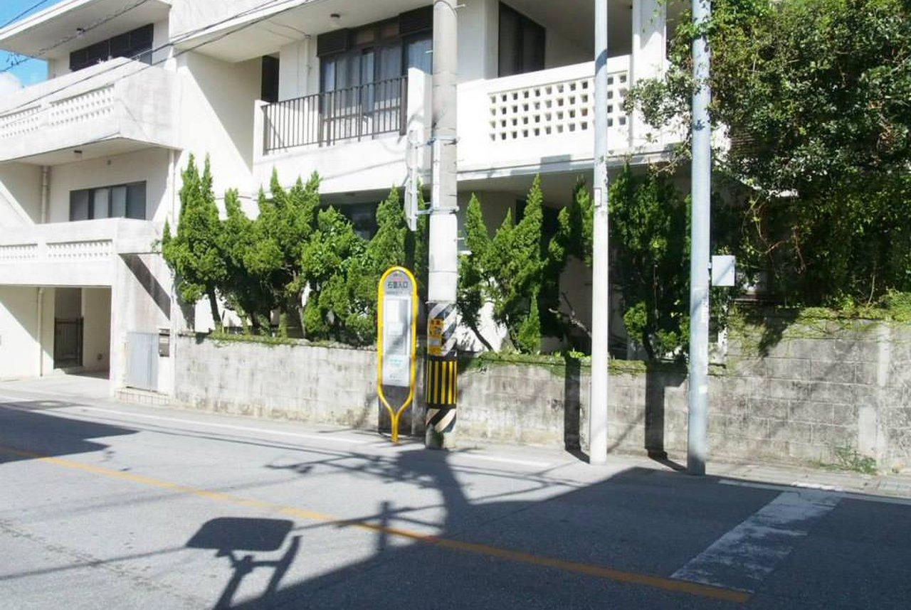 石畳入口/沖縄県路線バス