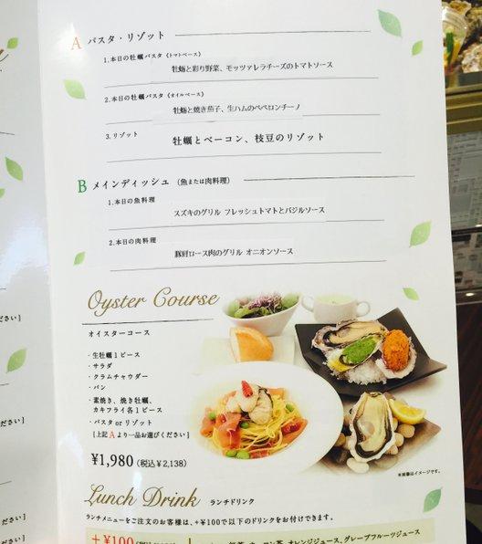 【閉店】ウォーターグリルキッチン 紀尾井町テラス店