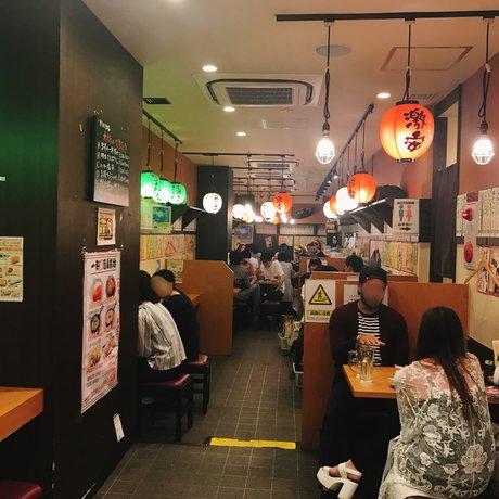 一軒め酒場 渋谷井の頭通り店