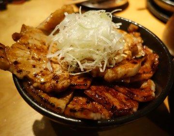 美味しい豚丼を食べたい方必見!御徒町にある豚っくの豚丼が美味しい~!上野のおすすめランチ・居酒屋さん