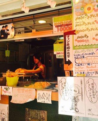 世界で2番目においしい焼き立てメロンパンアイス(TOKYO渋谷公園通り店)