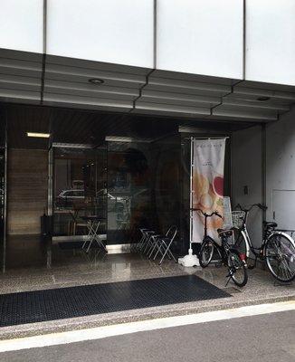 幸せのパンケーキ 本町店