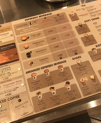 レック コーヒー 博多マルイ店