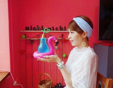 可愛い電球ソーダが飲めるお店【ニチニチ】でテイクアウトOKの電球ソーダを。那覇市牧志駅徒歩一分♡