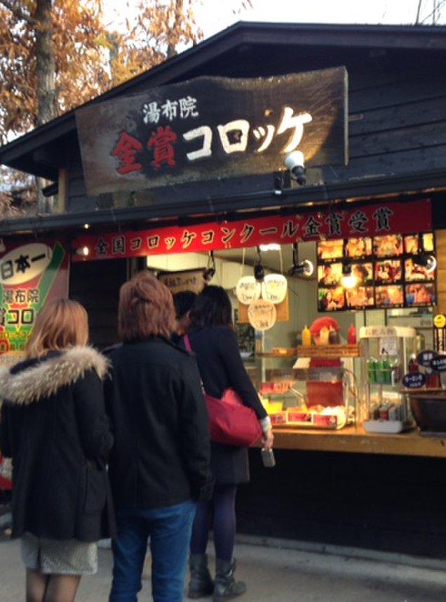 金賞コロッケ 本店