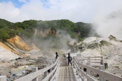 地獄谷(北海道)
