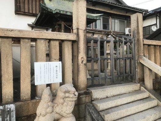鞆の浦歴史民俗資料館 (潮待ちの館)