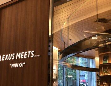 ミッドタウン日比谷レクサスカフェ650円ランチ♡おいしい・安い・おすすめ!