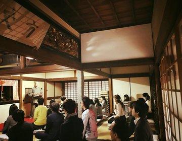 マインドフルネスの時間を生活の中へ。朝からZEN〔禅〕をがっつりと1時間。広尾にある禅寺へ。