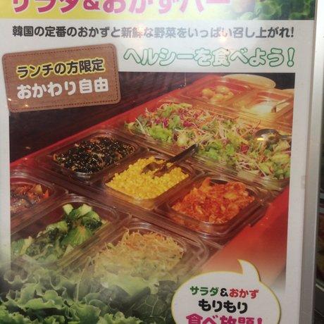 ノルブネ 横浜店