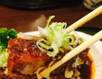 【ガッツリ食べれる!】ランチ/岐阜ボリューム満点とんかつ「嬉しや」