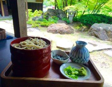 【鳥取県の奥座敷】懐かしい風景が残っている「ときわすれ清水屋」へ行こう