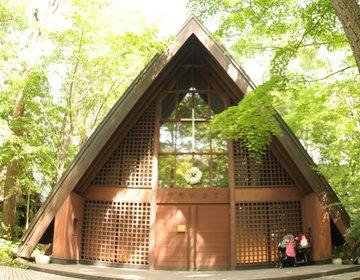 昼も夜も非日常を味わえる!軽井沢高原教会の幻想的な姿♡