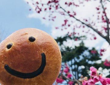 ランチの時間も充実♡美味しいパンもって公園行こうっ!