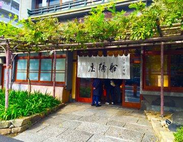 【亀戸でいくならここ】亀戸天神社の帰りは船橋屋の葛餅を食べよう。