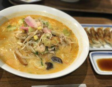 福岡市西区・リニューアルした【リンガーハット】が気になる!!!惣菜・定食・ちゃんぽん・テイクアウト