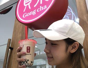 浅草おすすめカフェ♡おいしいタピオカドリンク・浅草観光の後はゴンチャで決まり!