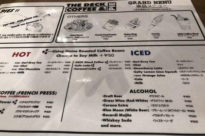 ザ デック コーヒー&パイ
