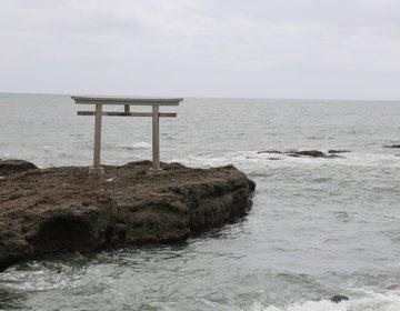 """【茨城旅】神が降臨した""""神磯の鳥居""""はまさにインスタ映えスポット!「大洗磯前神社」にお詣りしてみた♪"""