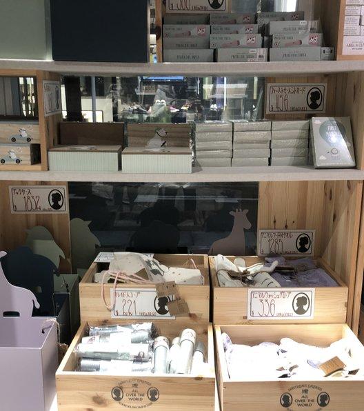 Søstrene Grene 表参道店(ソストレーネグレーネ)