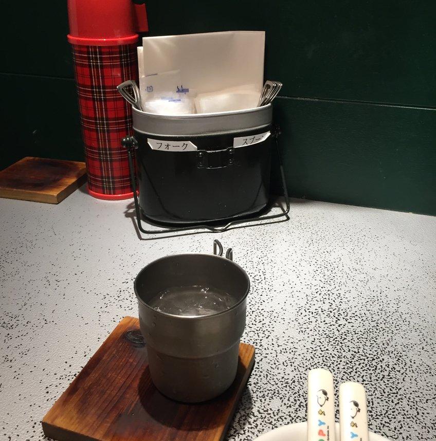 キャンプエクスプレス 相鉄ジョイナス店 (CampExpress)