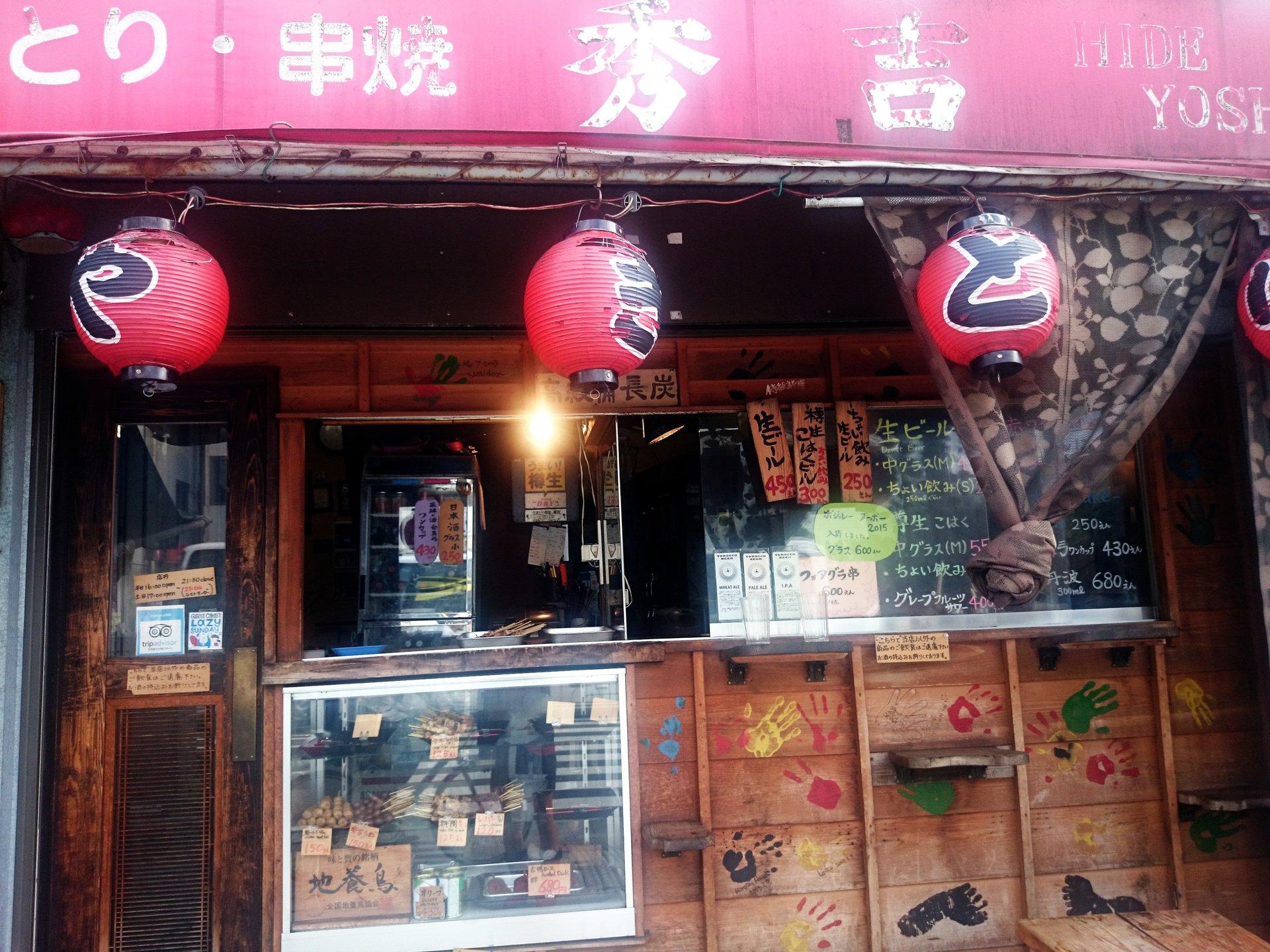 鎌倉食べ歩きデート!美味しい穴場のお店がいくつも! 楽しい鎌倉商店街市場