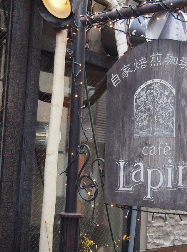 カフェ・ラパン