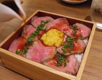 究極のフォトジェ肉❝うにく丼❞!都内の名店「青一」はコスパ良くて絶品焼肉でした♡