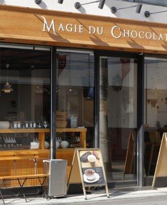 マジドゥショコラ (MAGIE DU CHOCOLAT)