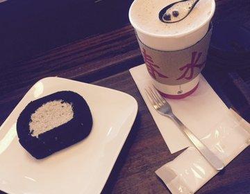 【六本木】台湾発のお茶専門カフェ「春水堂」の名物は、ホットタピオカミルクティー!