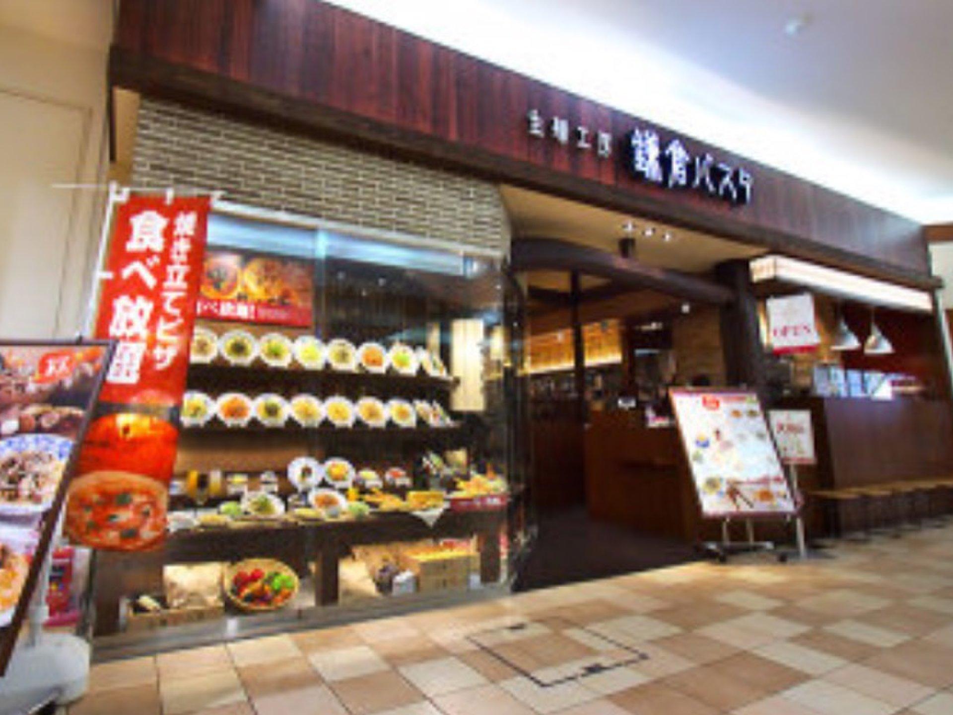 鎌倉パスタ マークイズみなとみらい店