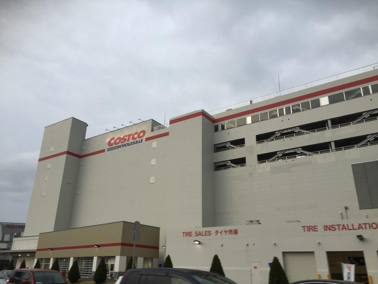 コストコ フードコート 幕張倉庫