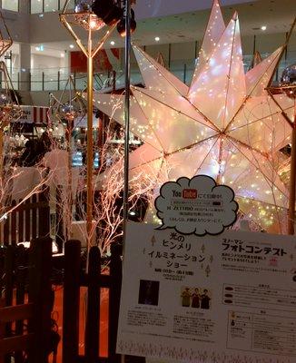 本高砂屋 阪急百貨店