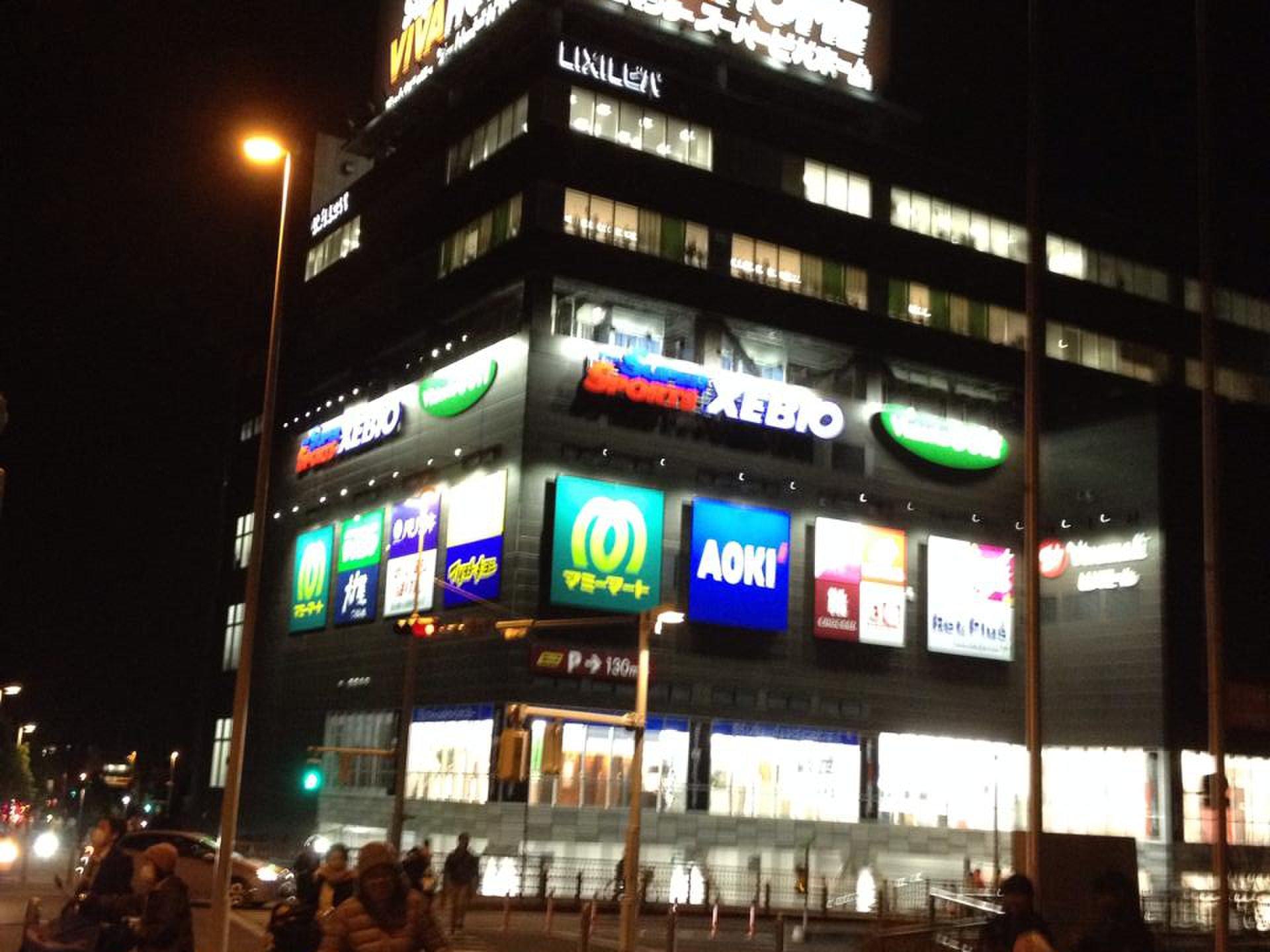 さいたま新都心駅で何でも揃っちゃう♪「ビバモール」がスゴすぎる!!