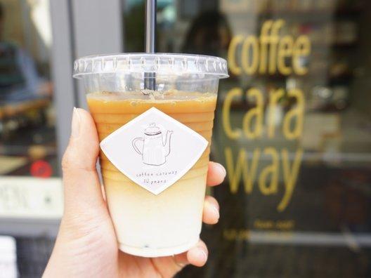 コーヒーキャラウェイ