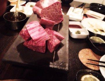【記念日・デート】ここを選べば間違いなし!東京都内で舌がとろける体験ができる焼肉3選!