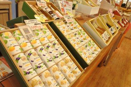 山田養蜂場お菓子工房 ぶんぶんファクトリー
