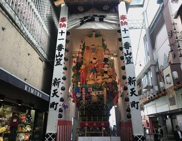 天神駅周辺で暇つぶし。この時期は山笠を色々なところで発見。面白い福岡観光になりました。