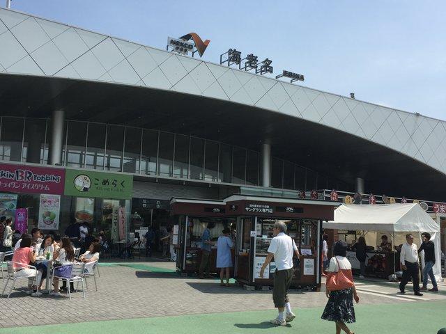 海老名SA(下り)(東名高速道路)