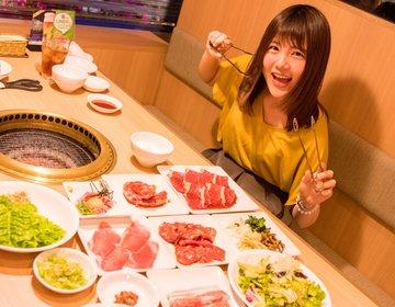 驚異のコスパ!「ワンカルビ花小金井」で美味しい焼肉を食べ放題!人気の秘密も徹底追及!?