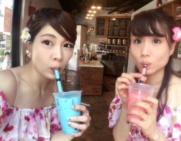 インスタ映え最高の色!タピオカ専門店でピンクと青のタピオカミルクティーを♡ミスターティーカフェ