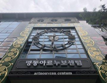 韓国ソウル旅♡明洞レートの良い両替・おすすめマッサージご紹介します!