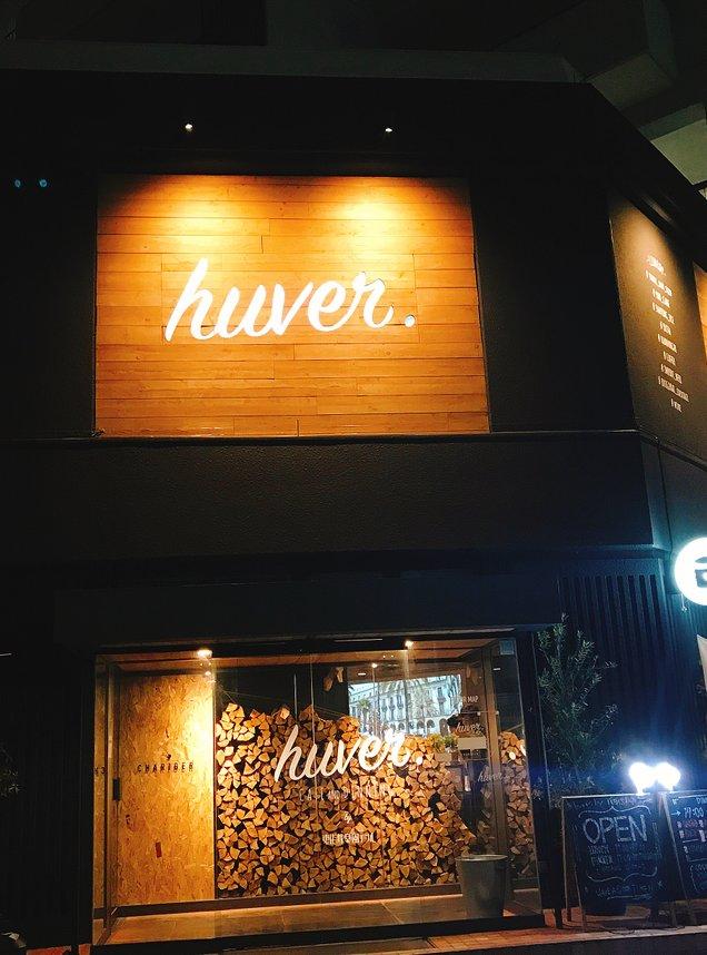 huver.by 恵比寿楽園テーブル